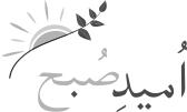 Umeed-Subha